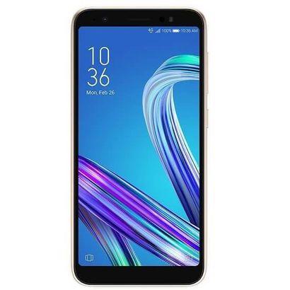 Celular Smartphone Asus Zenfone Live L1 Za550kl 32gb Dourado - Dual Chip